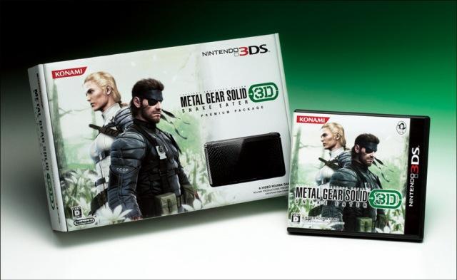 Edicion Camuflaje de Snake de 3DS solo para Japon