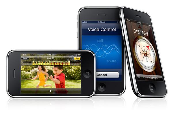 iPhone 3GS Desaparecerá Del Mercado