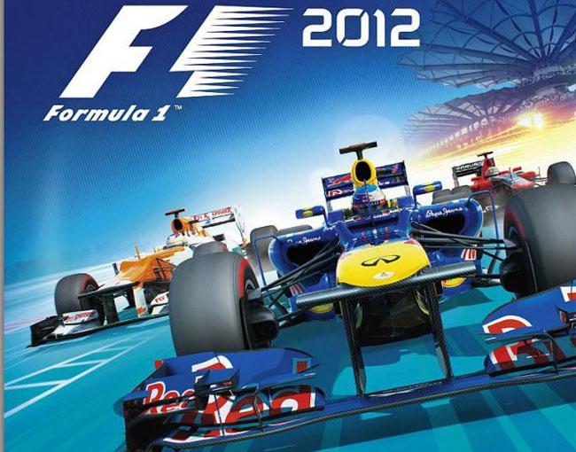 Los mejores juegos 2012: Carreras.