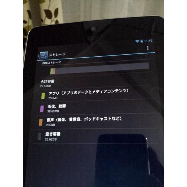 Google Accidentalmente Envía Una NEXUS 7 De 32 GB A Cliente En Japón