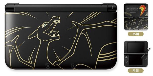 Nueva versión de Nintendo 3DS XL ahora de Charizard