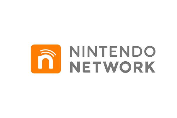 Nintendo extiende su mantenimiento programado del lunes 25 de Marzo