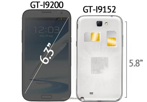 Samsung_Galaxy_Mega_News
