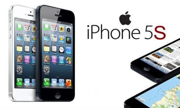El #iPhone 5S Podría Salir Al Mercado En Julio