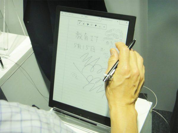 Sony-e-Ink1