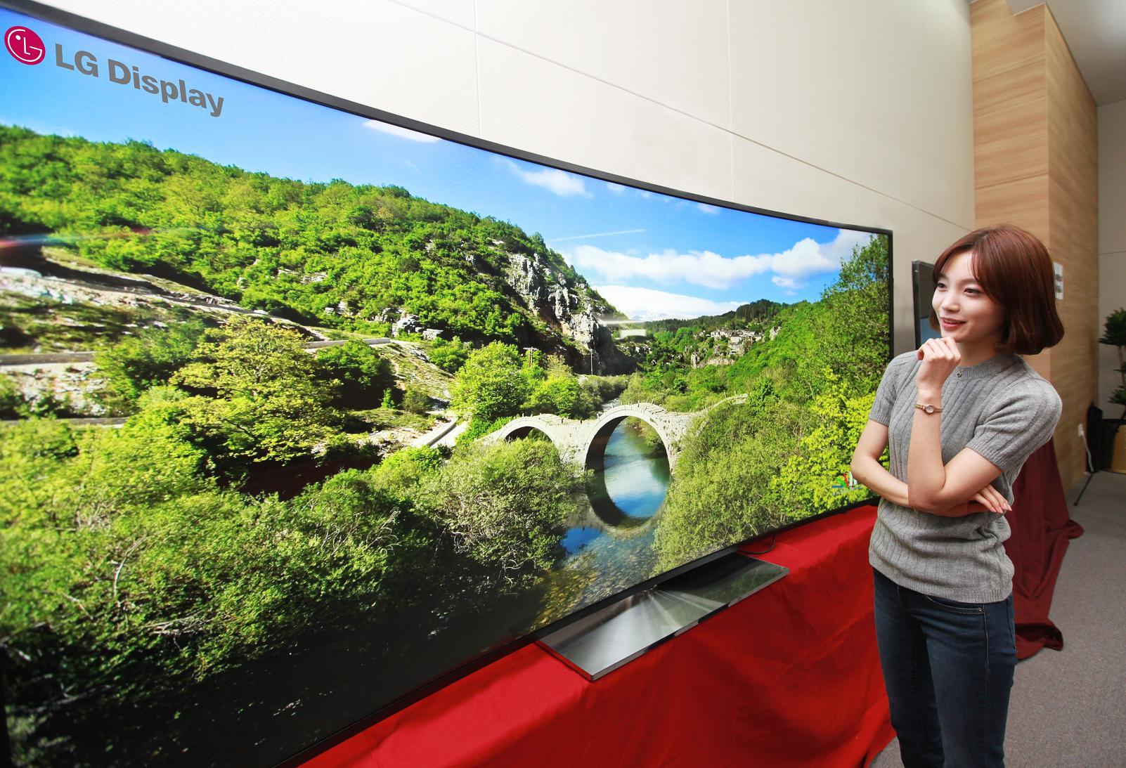 LG Muestra TV 5K De 105 Pulgadas
