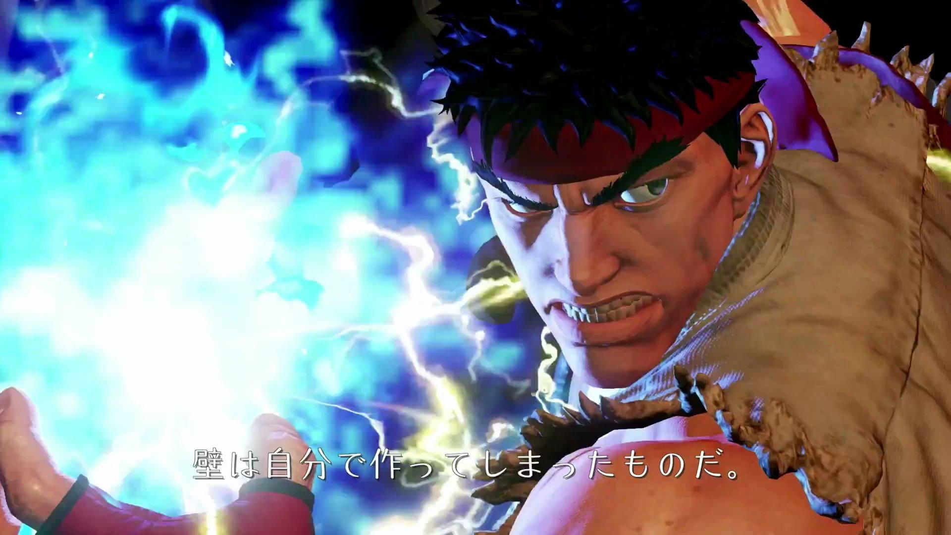 Capcom lanza el ultimo trailer con la beta de Street Fighter V