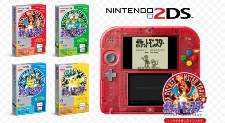 Pokémon celebrará su 20º aniversario con nuevas versiones para 2DS