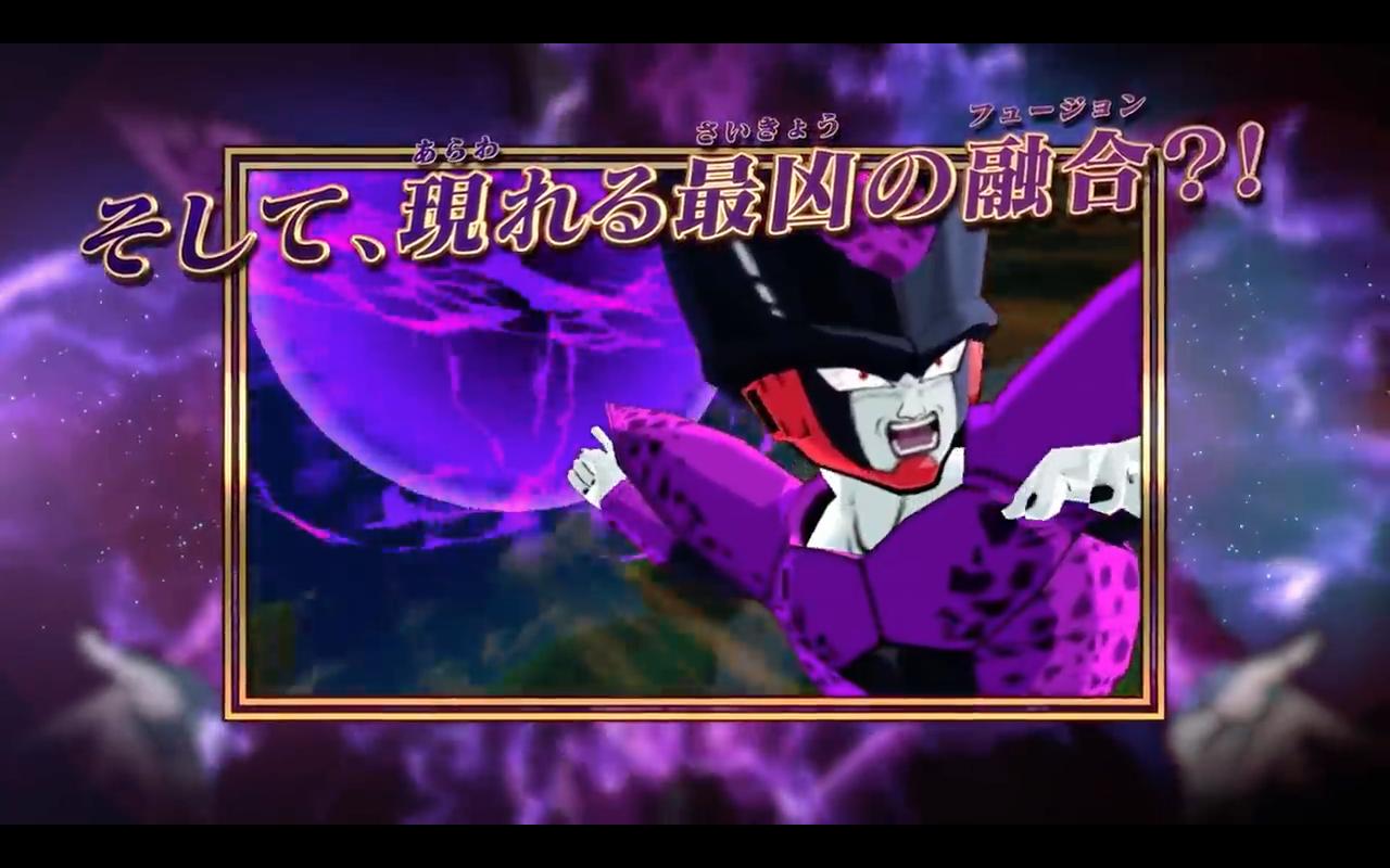 Revelan fusión de Cell y Freezer para Dragon Ball Fusions